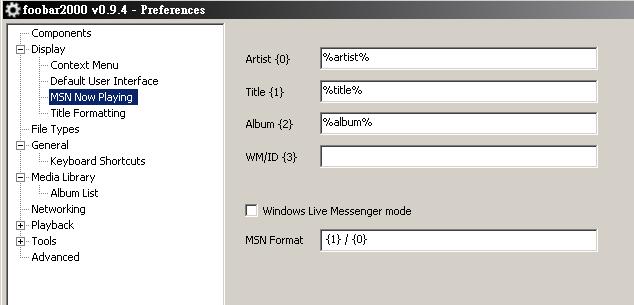 foobar_foo-msn-alt-config.png